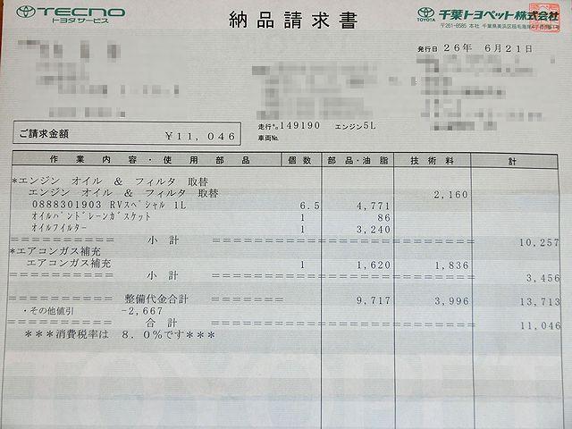 CIMG0503
