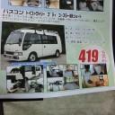 CIMG0967