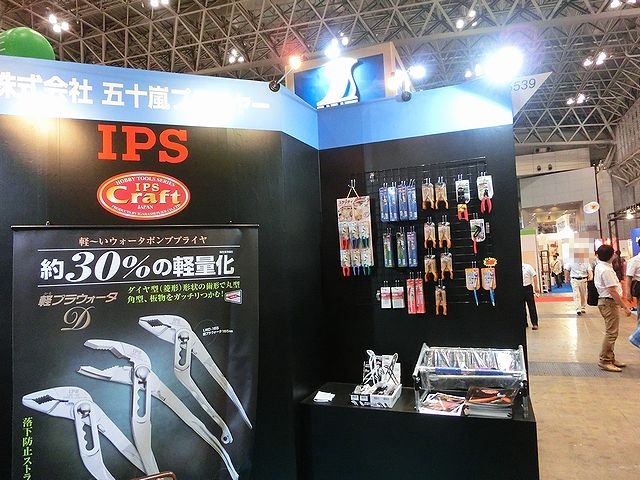 CIMG5449