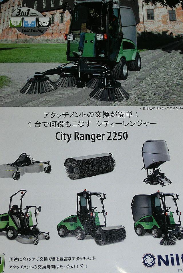 CIMG5657