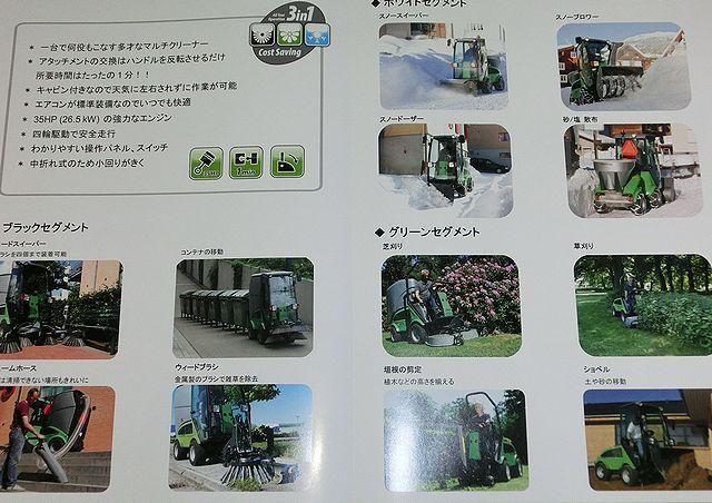 CIMG5661