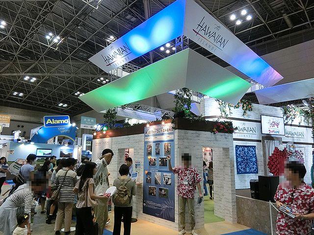 ツーリズムEXPOジャパン2014