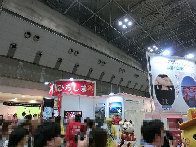 CIMG0684