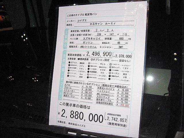 2011007