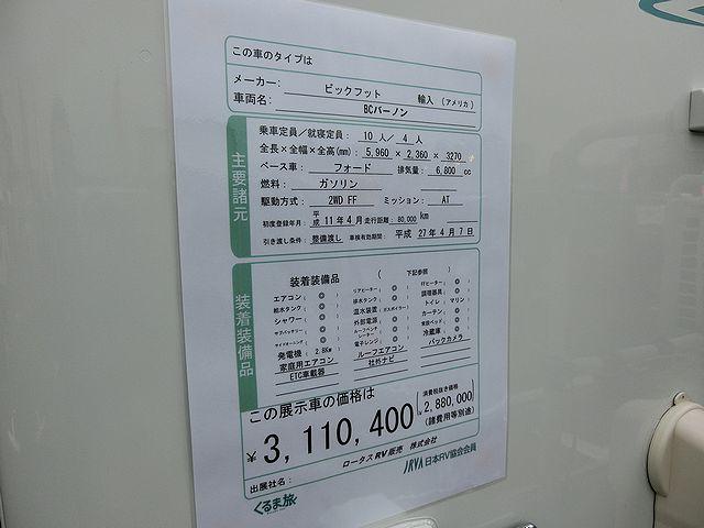 CIMG4110