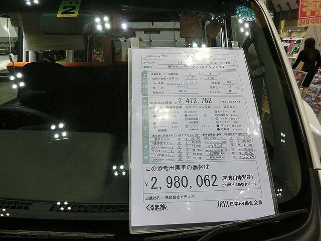 CIMG0243