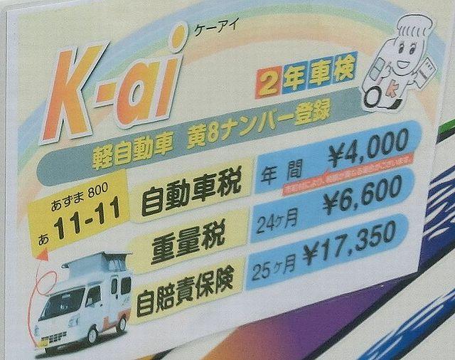 k-ai(ベンチタイプ)