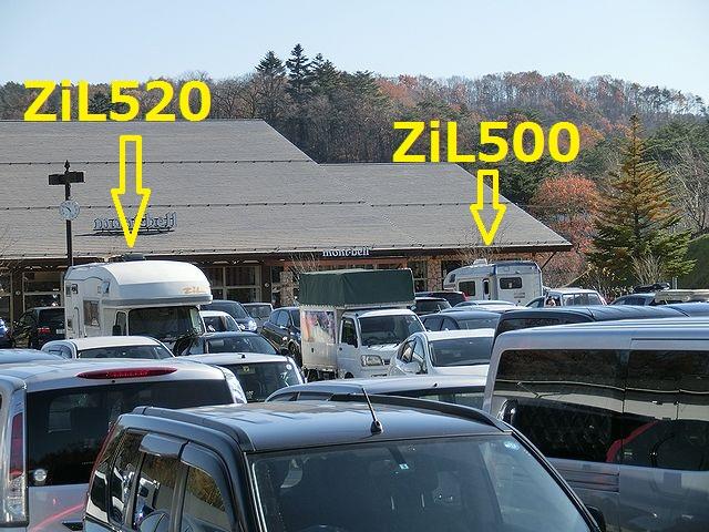 ZiL520