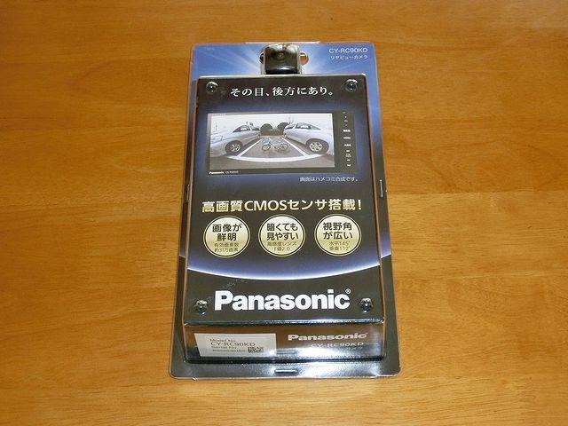 パナソニック CY-RC90KD