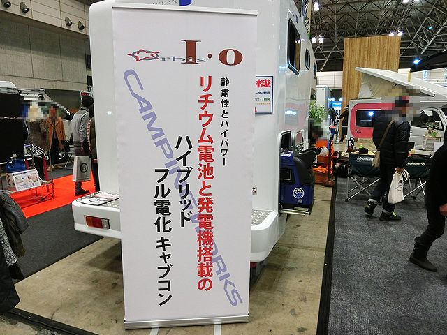 ジャパンキャンピングカーショー2015