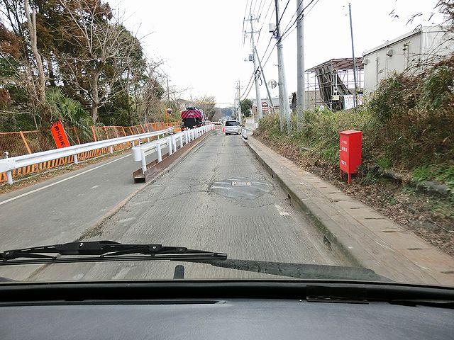 年度末 道路工事