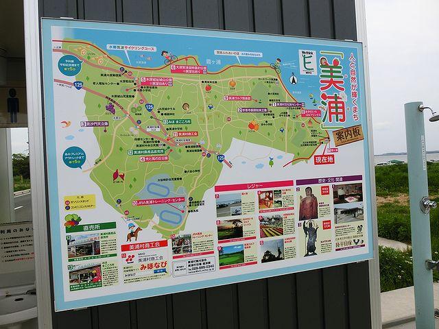 霞ヶ浦 大山ゲレンデ
