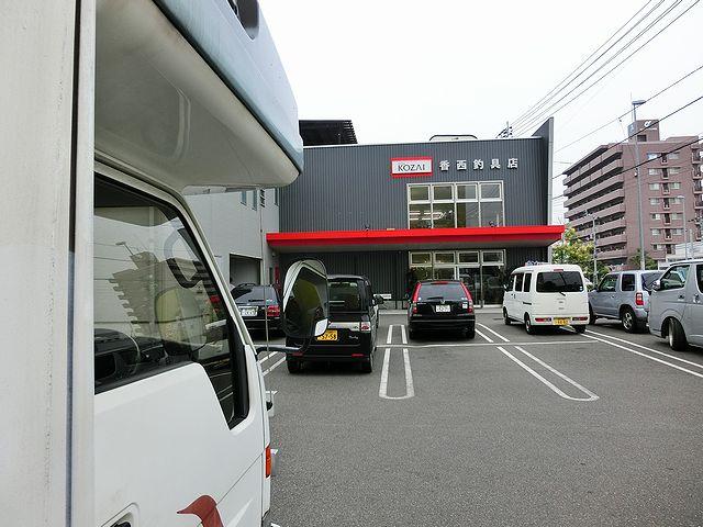 ブラックバス 香川県