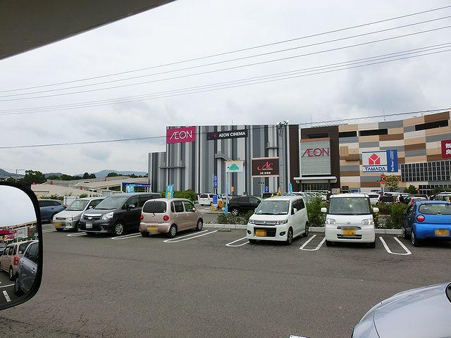 イオン 綾川店