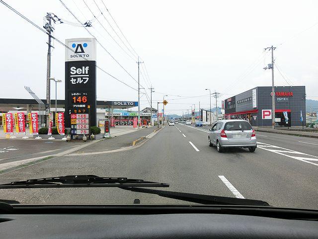 香川県 ガソリン価格
