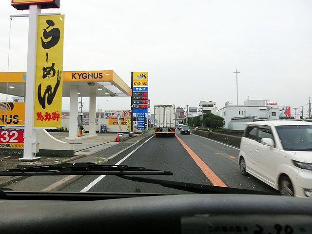 淡路島 ガソリン