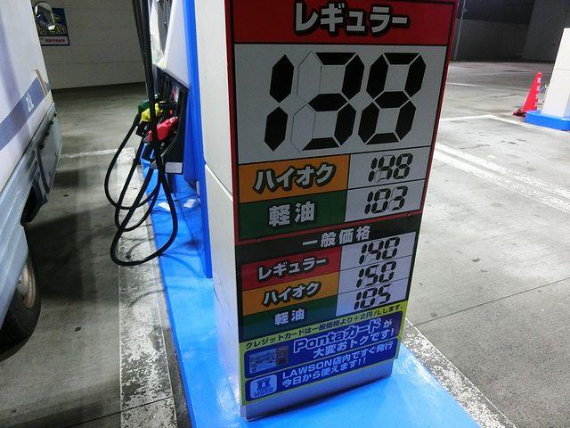キャンピングカー 給油