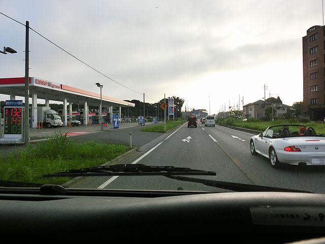 キャンピングカー ガソリンスタンド