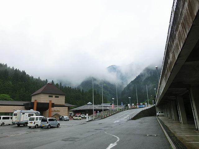 道の駅 大滝温泉