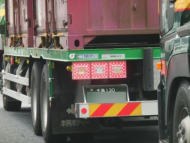トラック テールランプ