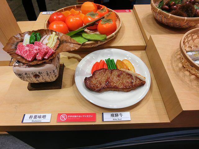 ツーリズムエキスポジャパン