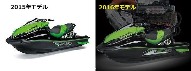 ジェットスキー 2016