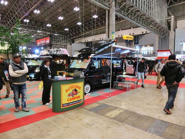 ジャパンキャンピングカーショー