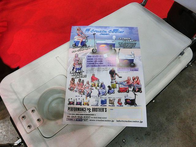 ジャパンインターナショナルボートショー