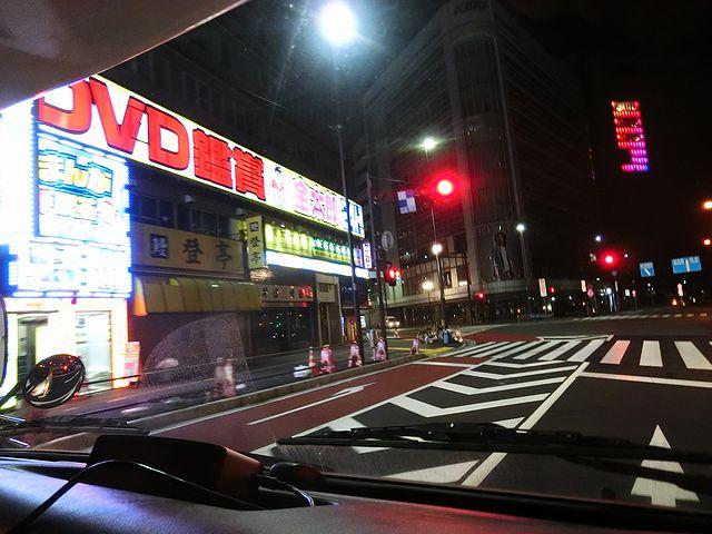 甲州街道 新宿