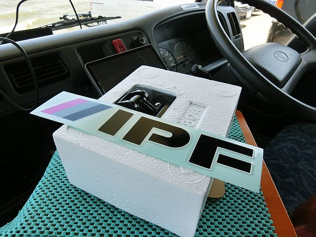 キャンピングカー IPFバックランプ