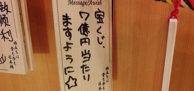 羽田空港国際線ロビー