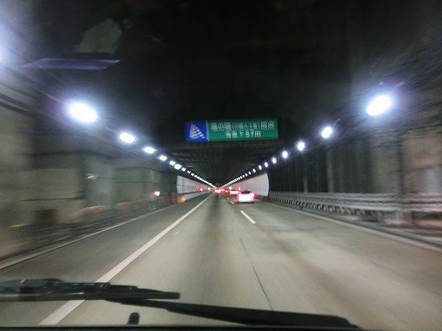 アクアトンネル