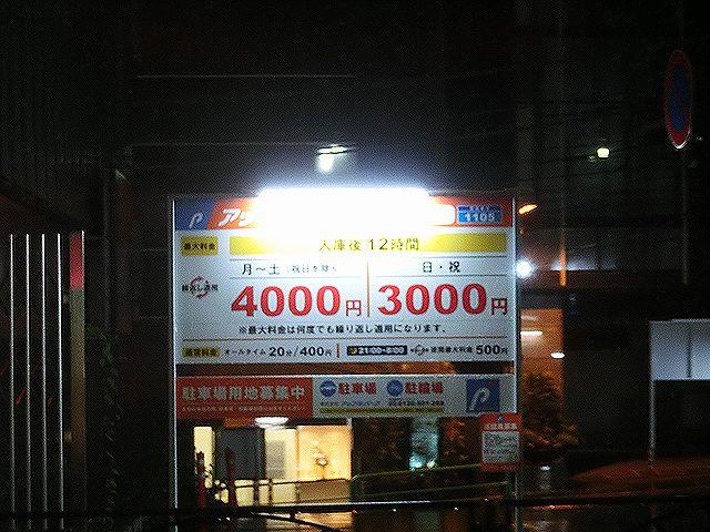 歌舞伎座 駐車場