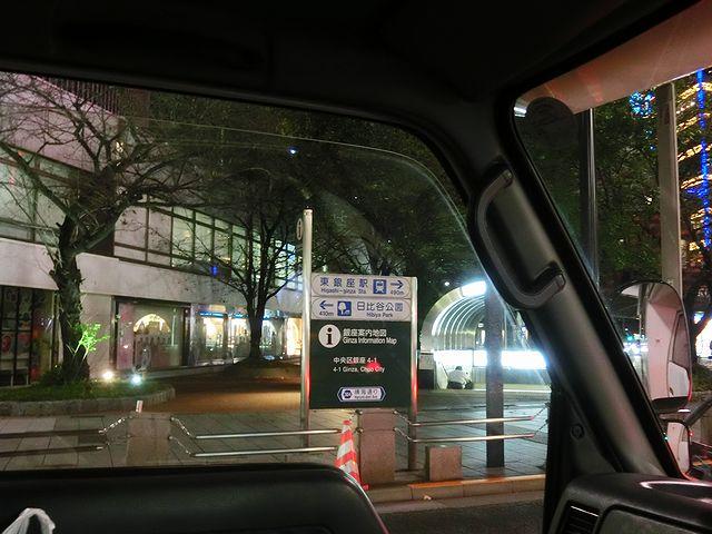 銀座 チャンスセンター