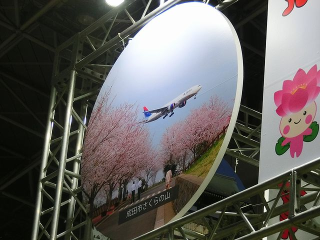 ツーリズムエキスポジャパン2016