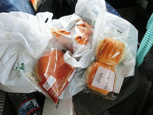 ファミリーマート パン