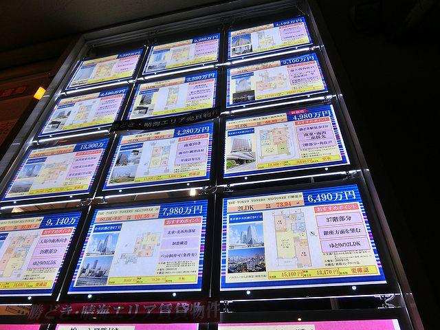 築地 不動産価格