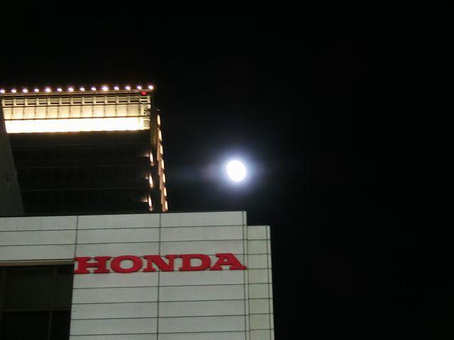 本田技研工業(株)八重洲ビル