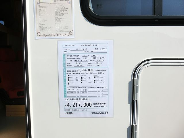 CIMG7252