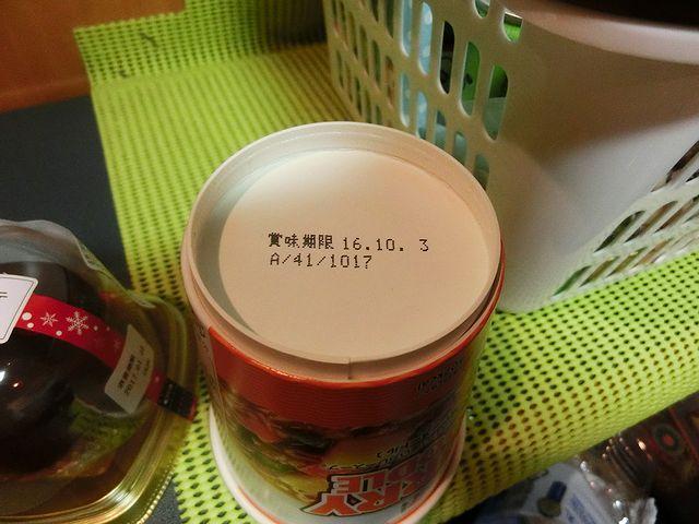 カップラーメン 賞味期限切れ