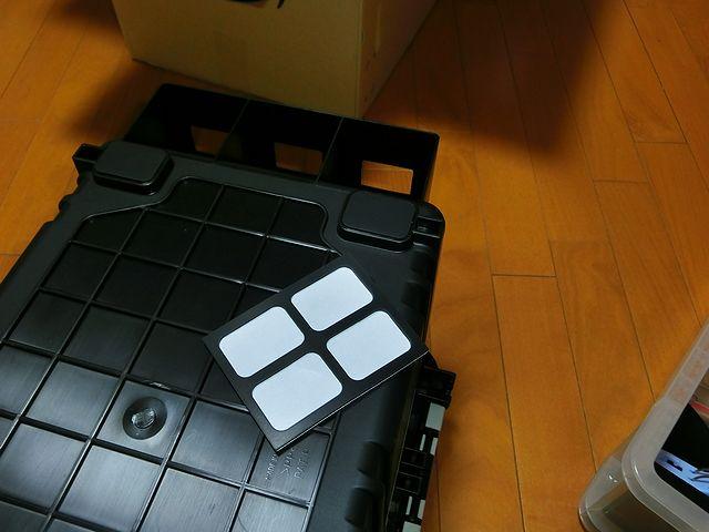 メイホウ(MEIHO) BM-5000 バケットマウス