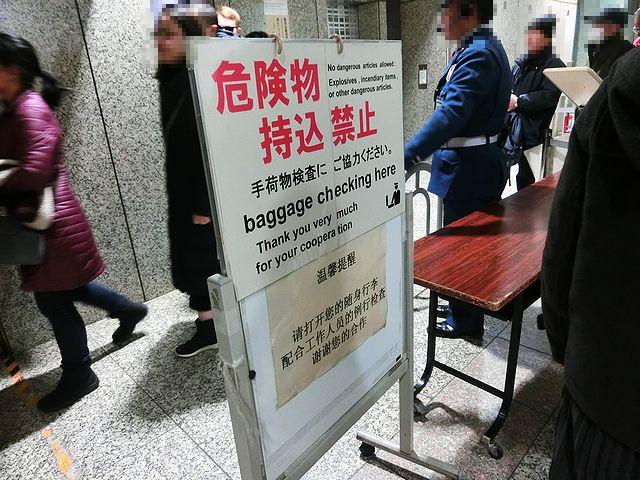 東京都庁舎 エレベーター