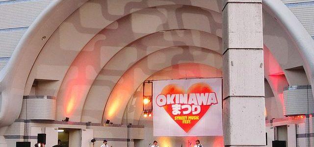 沖縄まつり