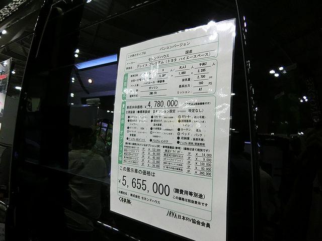 CIMG8494