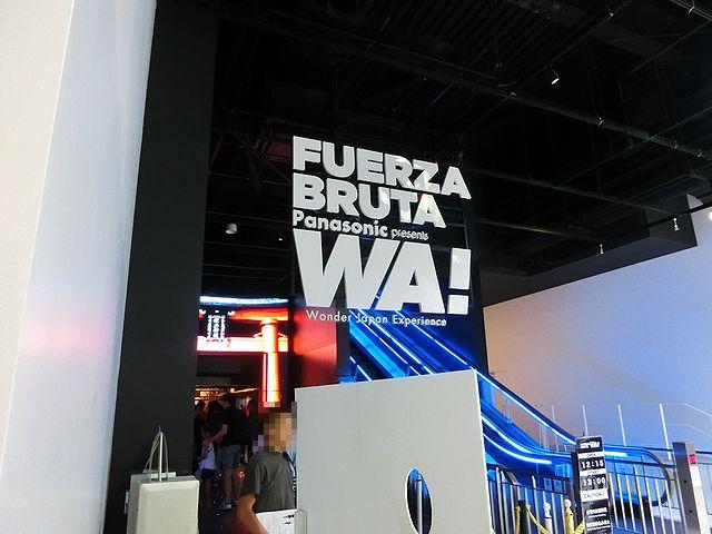 フエルサ ブルータ (FUERZA BRUTA)