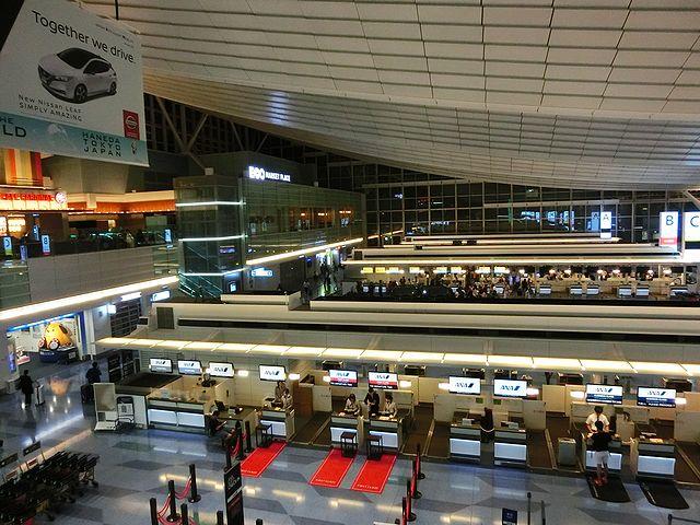羽田空港国際線ターミナル