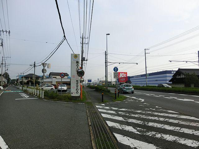 小絹(こきぬ)駅