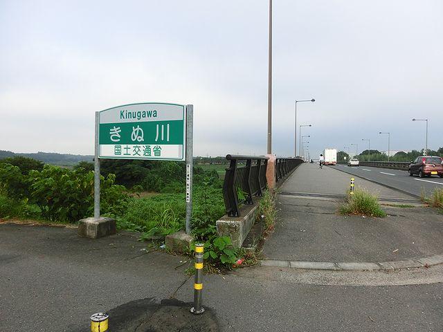るきぬ川(鬼怒川)