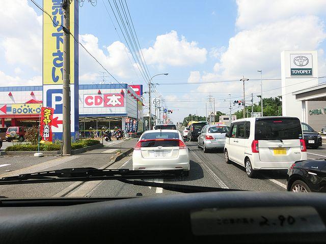 キャンピングカー ドライブ