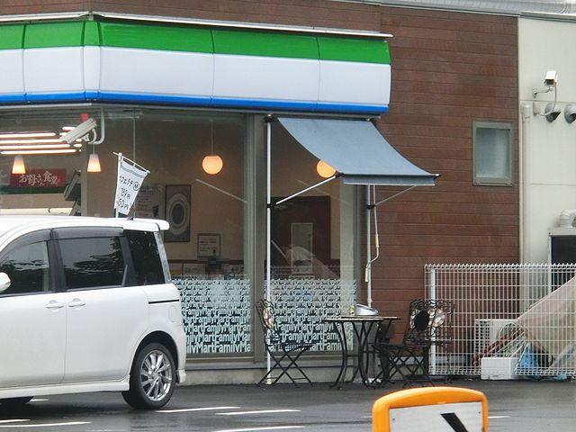 土浦花火大会